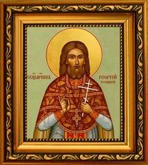 Георгий Троицкий, Священноисповедник, пресвитер. Икона на холсте.