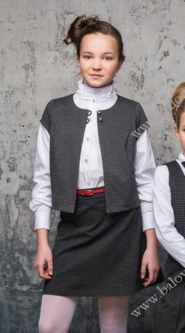 Баловень Школьный жилет для девочки Жт 4.0 серый купить в интернет-магазине Дочкам-сыночкам