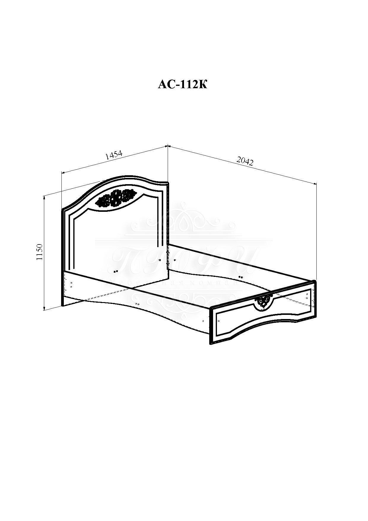 АС-112 Кровать серии Ассоль Плюс