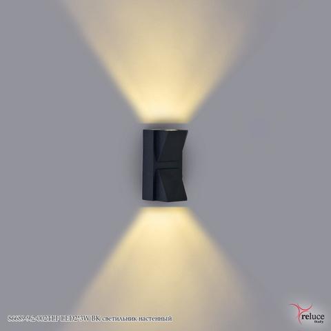 86689-9.2-002TLF LED2*3W BK светильник настенный