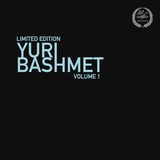 Yuri Bashmet / Brahms: Sonata No. 1 In F Minor, Op. 120 No.1, Sonata No. 2 In E Flat Major, Op. 120 No.2 (LP)