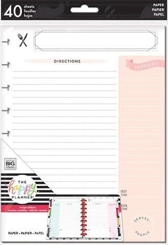 Дополнительный блок листов для ежедневника  -Classic Note Paper - Recipe