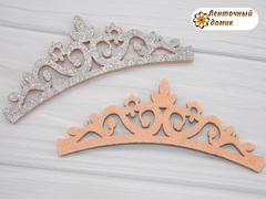 Заготовка Корона цветочная перфорация серебряная (опт)