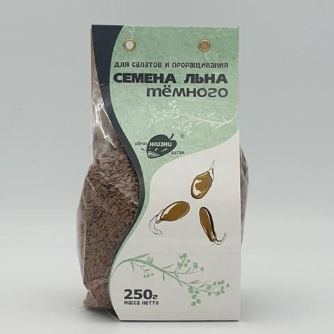 Семена Льна тёмного для салатов и проращивания ОБРАЗ ЖИЗНИ, 250 гр