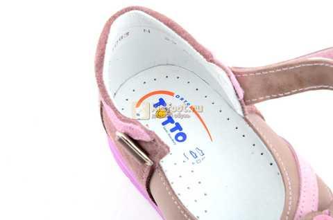 Босоножки Тотто из натуральной кожи с открытым носом для девочек, цвет ирис розовый. Изображение 12 из 12.