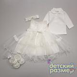Платье (4 предмета)