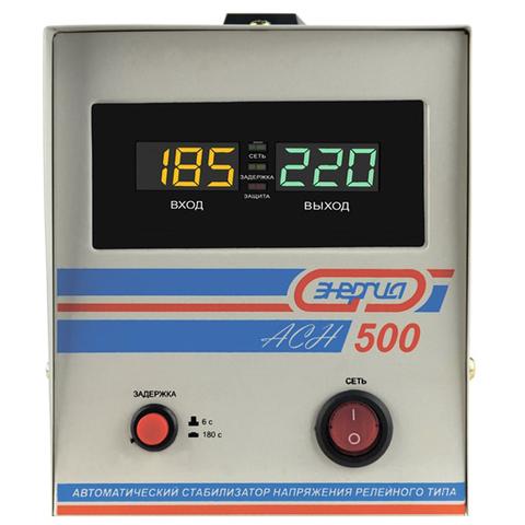 Стабилизатор АСН-500 Энергия