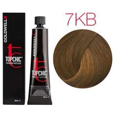 Goldwell Topchic 7KB (коричневая ириска) - Cтойкая крем краска 60мл