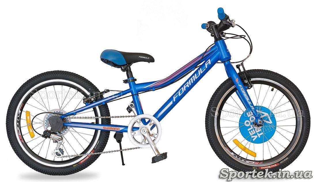 Синий горный детский велосипед Formula Lime для мальчиков и девочек ростом 100-130 см