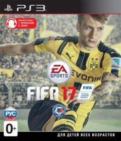 Sony PS3 FIFA 17 (русская версия)