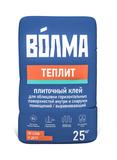 ВОЛМА Сухая смесь цементно-клеевая Волма Теплит 25кг