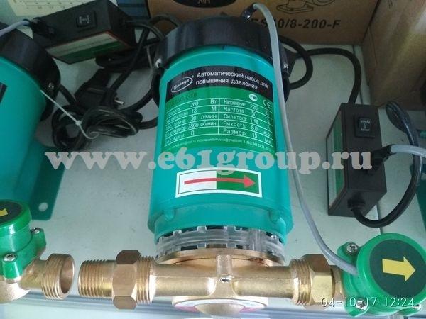 Насос Vodotok (XinWilo) для подкачки X15GR-18, гор. и хол.вода, 1,8 бар купить