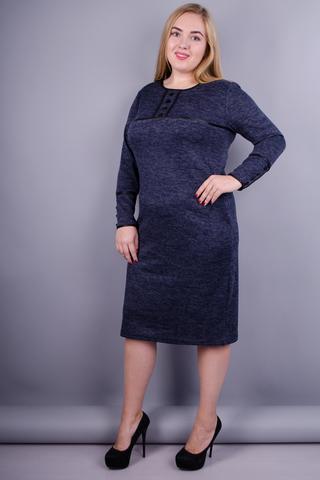 Офис. Платье в деловом стиле больших размеров. Синий.