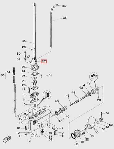 Сальник трубки охлаждения для лодочного мотора T5 Sea-PRO (11-27)