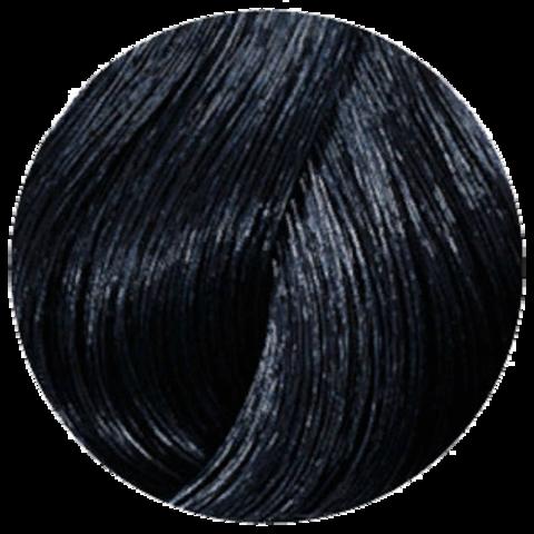 Wella Professional Color Touch 2/0 (Черный) - Тонирующая краска для волос