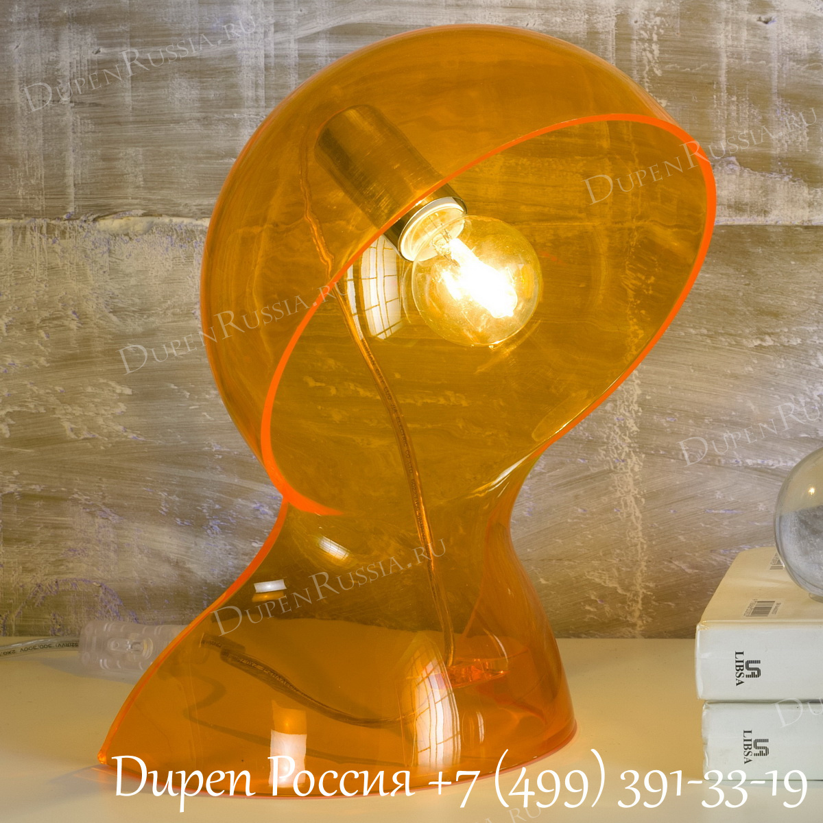 Светильник LT4217-Y1 Yellow