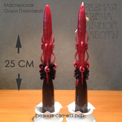 Тонкие Резные свечи Фламенко 25 см