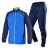 Костюм для бега Noname Exercise Running темно-синий