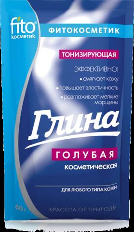 Фитокосметик Глина голубая косметическая Тонизирующая 60г