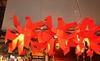 B.lux P — Потолочный  светильник