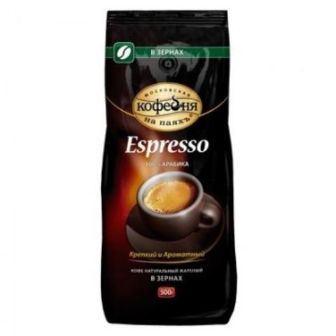 Кофе ESPRESSO в зернах, 500 г.