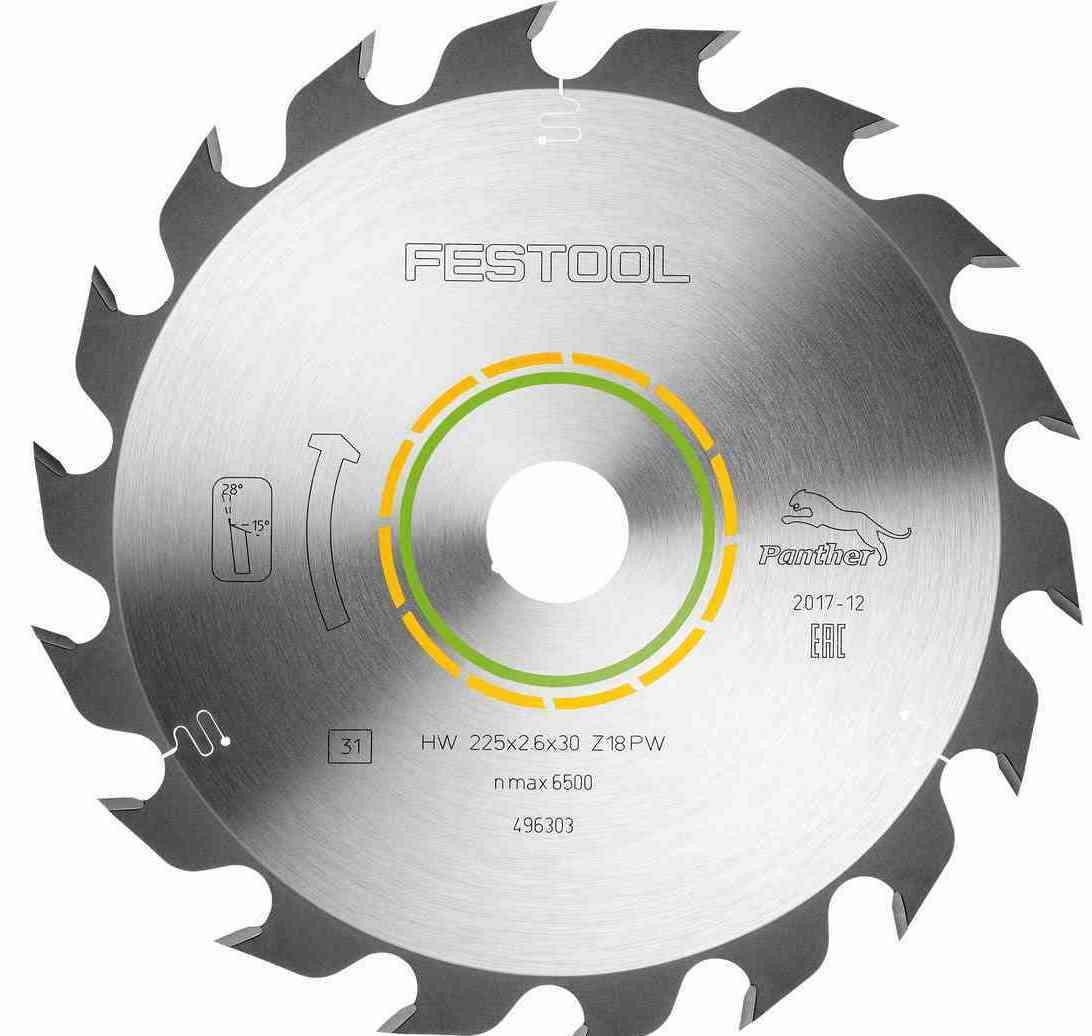 Диск пильный Panther 225x2,6x20 PW18 Festool 496303