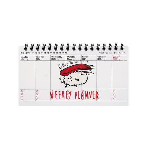 Планинг Sushi Planner Red