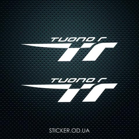 Набор наклеек MOTO APRILIA TUONO R 2 шт.