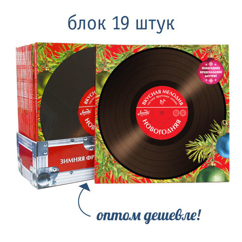 Яблочная пастила «Вкусная мелодия» Новогодняя (блок 19 шт.)