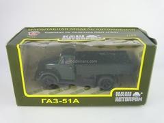GAZ-51A green 1:43 Nash Avtoprom