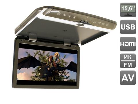 Автомобильный потолочный монитор AVIS Electronics AVS1550MPP (тёмно-серый)