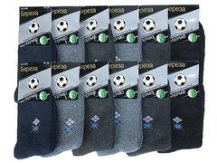 NOA06 носки детские, махровые (12 шт.), цветные