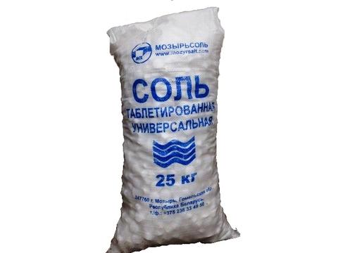 Соль таблетированная Универсальная
