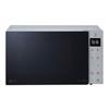 Микроволновая печь LG MS2535GISL