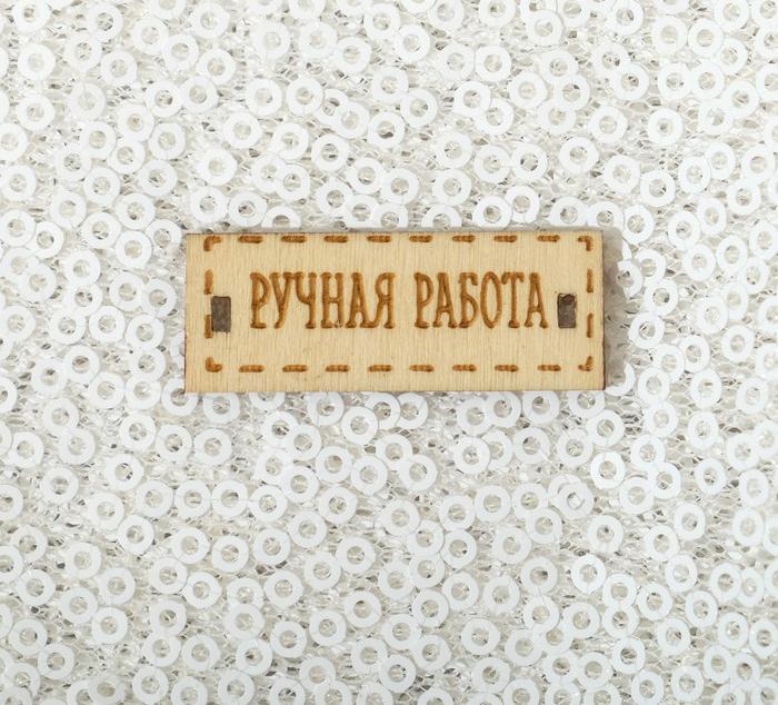 Ткань с пайетками для игрушек и творчества, 33*33 см.