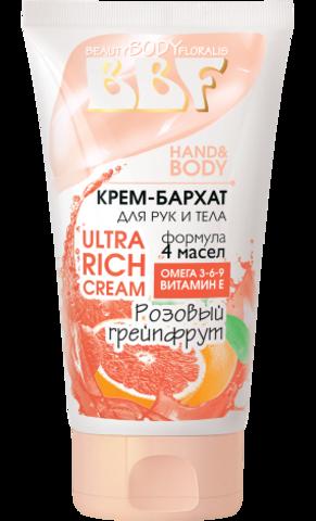 Floralis BBF Крем-бархат для рук и тела Розовый грейпфрут 140г