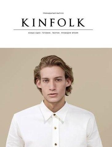 Журнал Kinfolk vol. 13