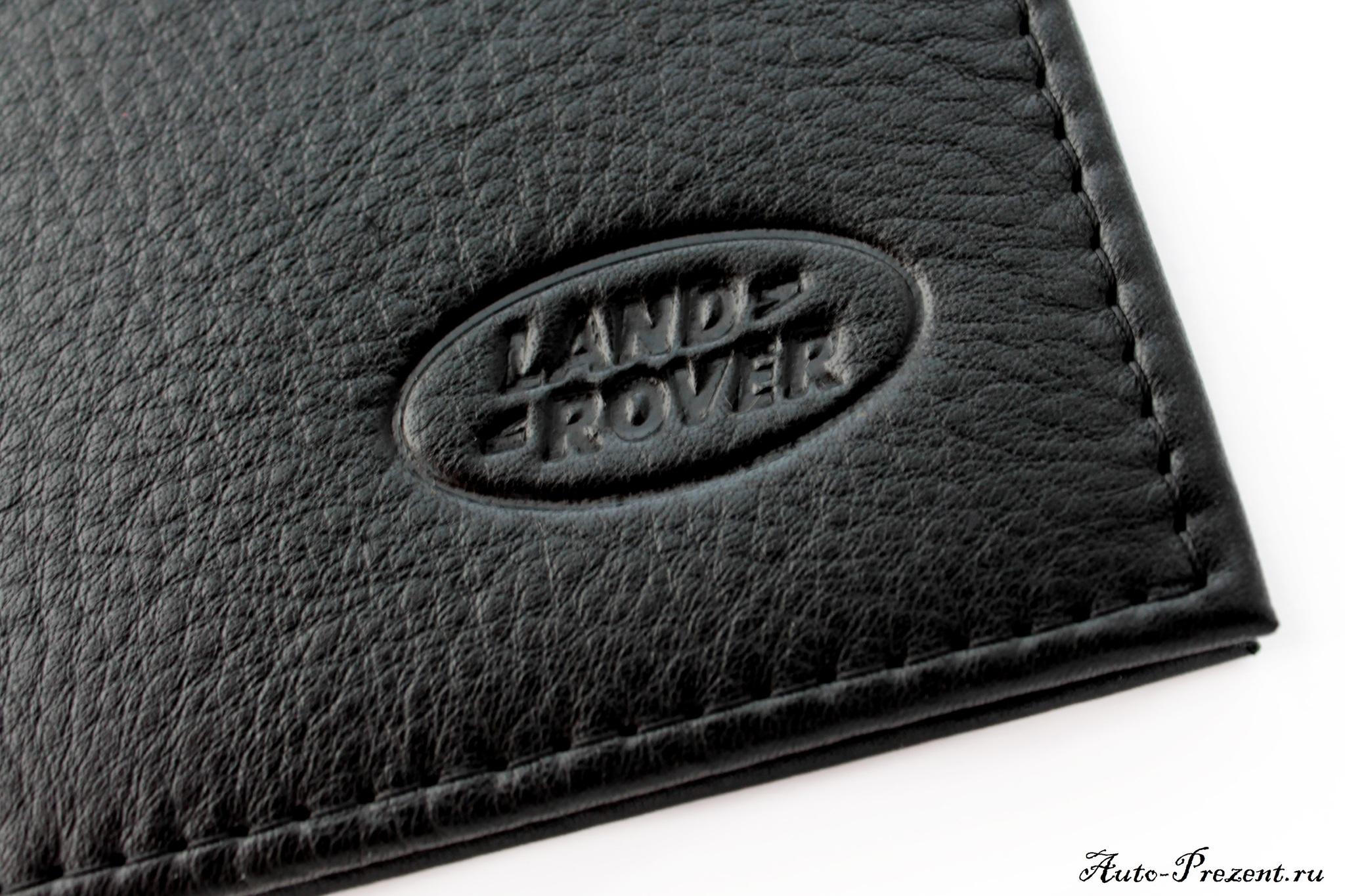 Портмоне для автодокументов из натуральной кожи с логотипом LAND ROVER