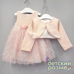 Платье с болеро 68-92