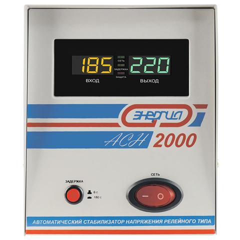 Стабилизатор АСН-2000 Энергия
