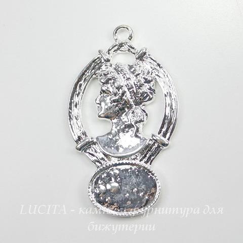 """Сеттинг - основа - подвеска """"Дама"""" для камеи или кабошона 14х10 мм (цвет - серебро) ()"""