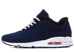 Кроссовки Мужские Nike Air Max 90 VT Dark Blue С Мехом