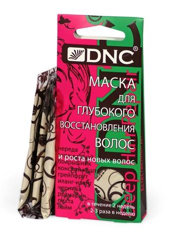 DNC Маска для глубокого восстановления и роста новых волос 3х15 мл