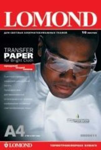 Lomond Transfer BrightCloth A4 50л 0808415