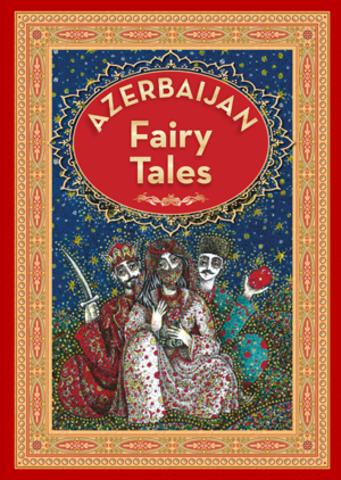 Azerbaijan Fairy Tales