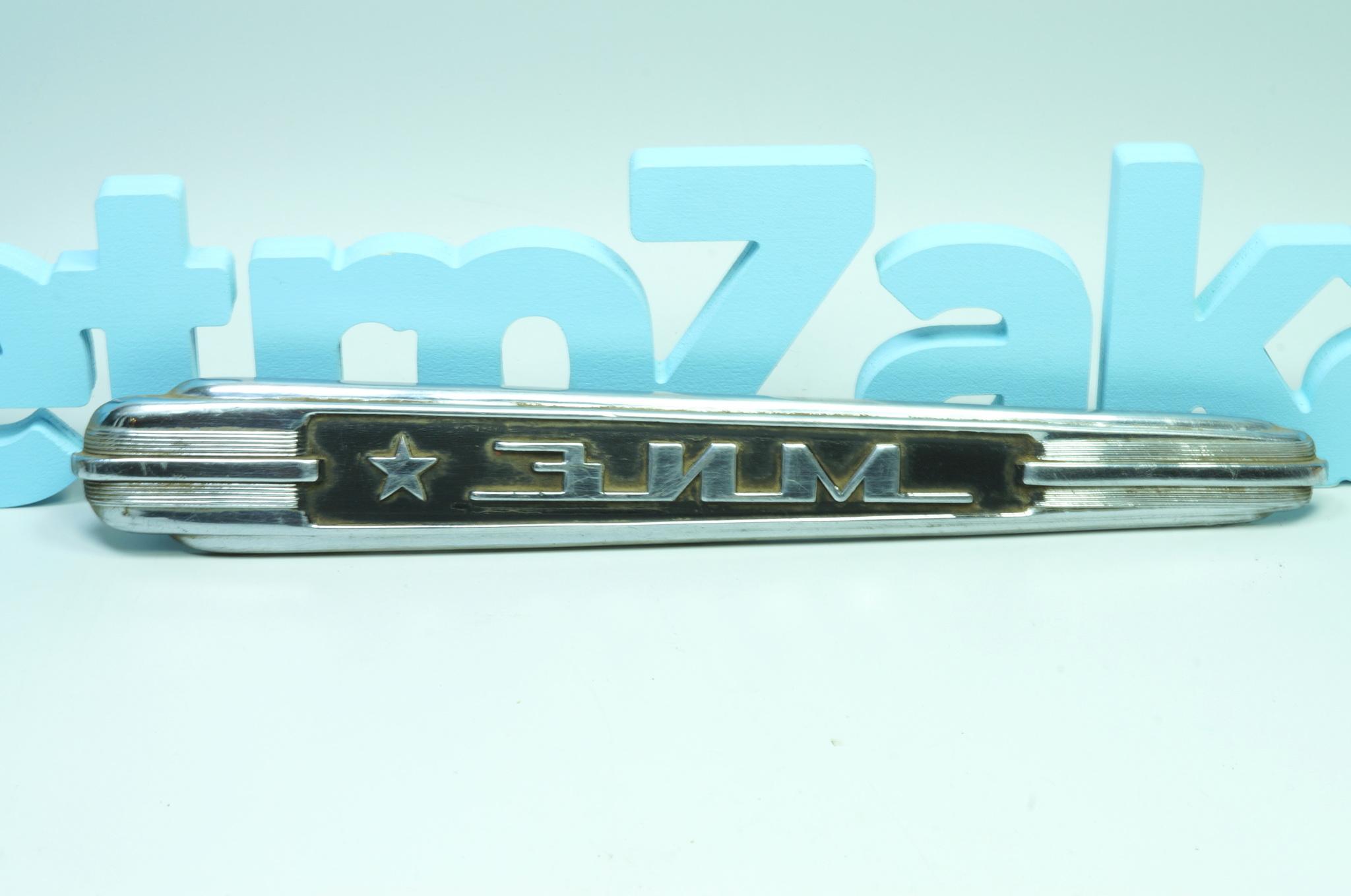 Боковая эмблема капота Газ 12 Зим