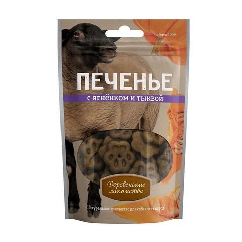 Деревенские лакомства печенье для собак с ягненком и тыквой 100г