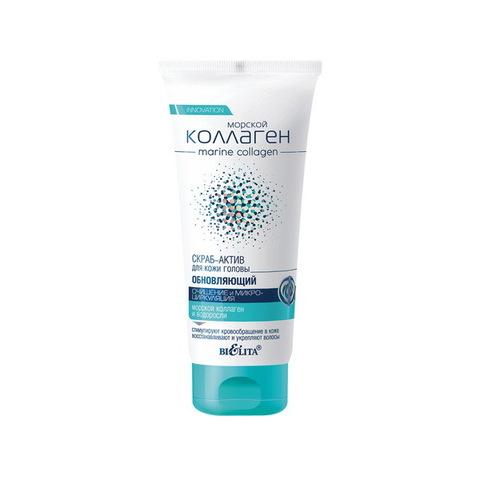 СКРАБ-АКТИВ для кожи головы обновляющий Очищение и микроциркуляция