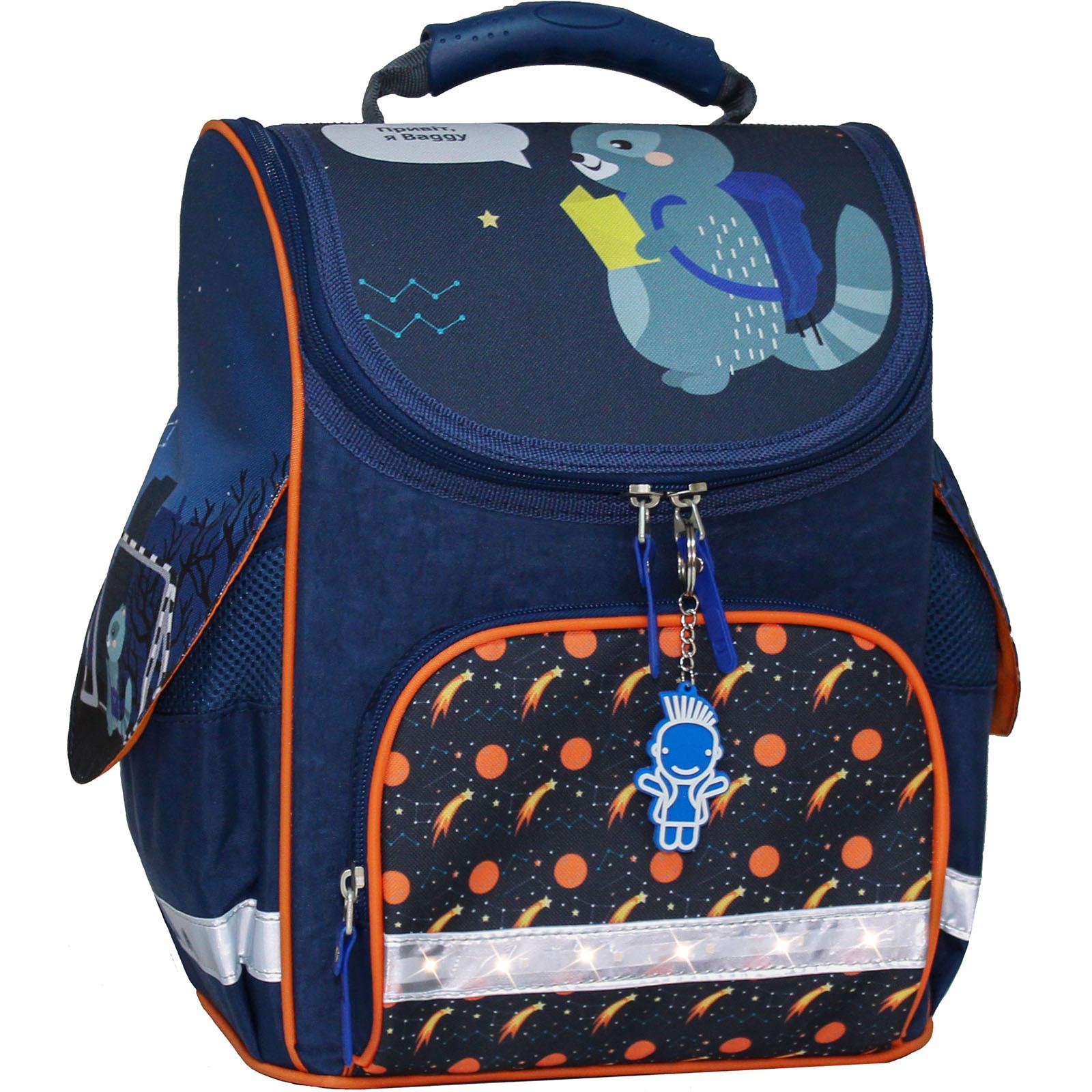 Школьные рюкзаки Рюкзак школьный каркасный с фонариками Bagland Успех 12 л. синий 429 (00551703) IMG_7438_С_светодиодом.JPG