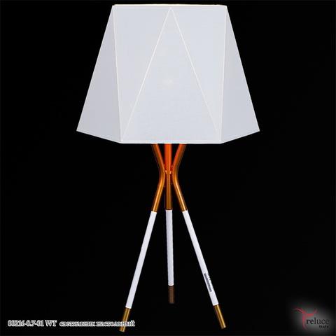00216-0.7-01 WT светильник настольный